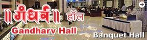 Gandharv Hall