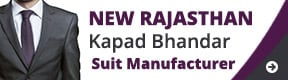 New Rajasthan Kapad Bhandar