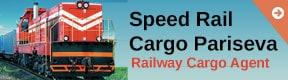 Speed Rail Cargo Pariseva