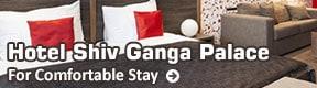 Hotel Shiv Ganga Palace