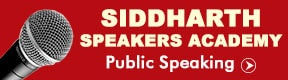 SIDDHARTH SPEAKERS ACADEMY