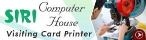 siri Computer House