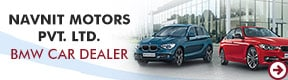 Navnit Motors Pvt Ltd