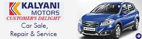 Kalyani Motors Pvt Ltd