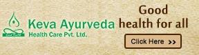 Keva Ayurveda Health Care Pvt Ltd