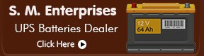 S M Enterprises