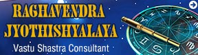 Raghavendra Jyothishyalaya