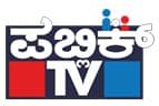 Public TV in Yeshwanthpur, Bangalore