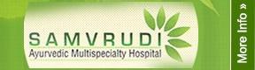 Samvrudi Ayurvedic Multispeciality Hospital