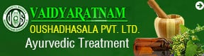 Vaidyaratnam Oushadhasala Pvt Ltd
