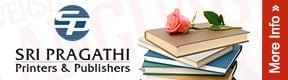 Sir Pragathi Printers And Publishers