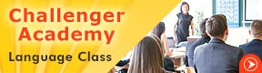 Challenger Academy