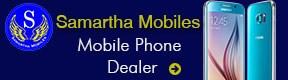 Samartha Mobiles
