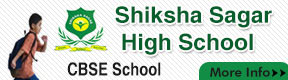 Shiksha Sagar High School