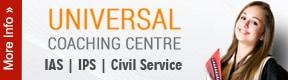 Universal Coaching Centre