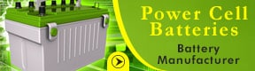 POWER CELL BATTERIES