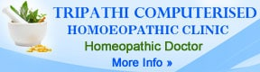Tripathi Computerised Homeopathic Clinic