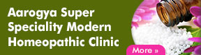 AAROGYA SUPER SPECIALITY MODERN HOMEOPATHIC CLINIC