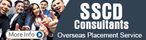 SSCD Consultants