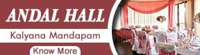 Andal Hall
