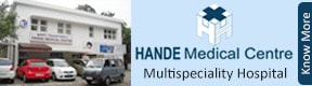Hande Medical Centre