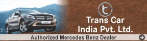 Trans Car India Pvt Ltd
