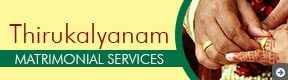 Thirukalyanam Matrimonial Services