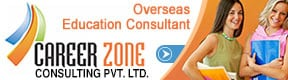 Career Zone Consulting Pvt Ltd
