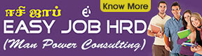 Easy Job Hrd Manpower Consulting