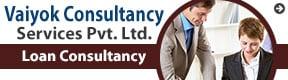 Vaiyok Consultancy Services Pvt Ltd