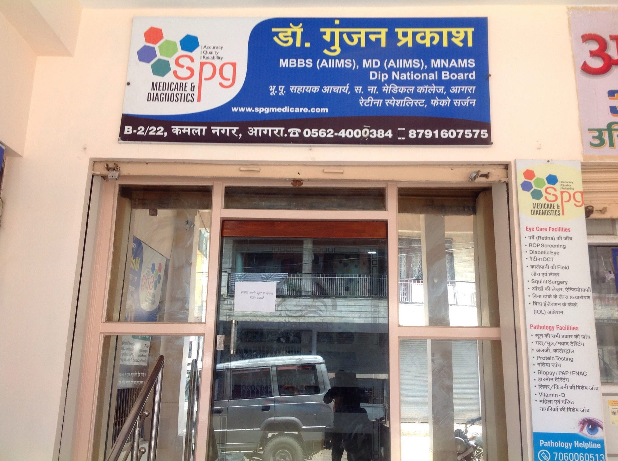 Top 30 Ophthalmologists in Shiraz, Agra - Best Eye