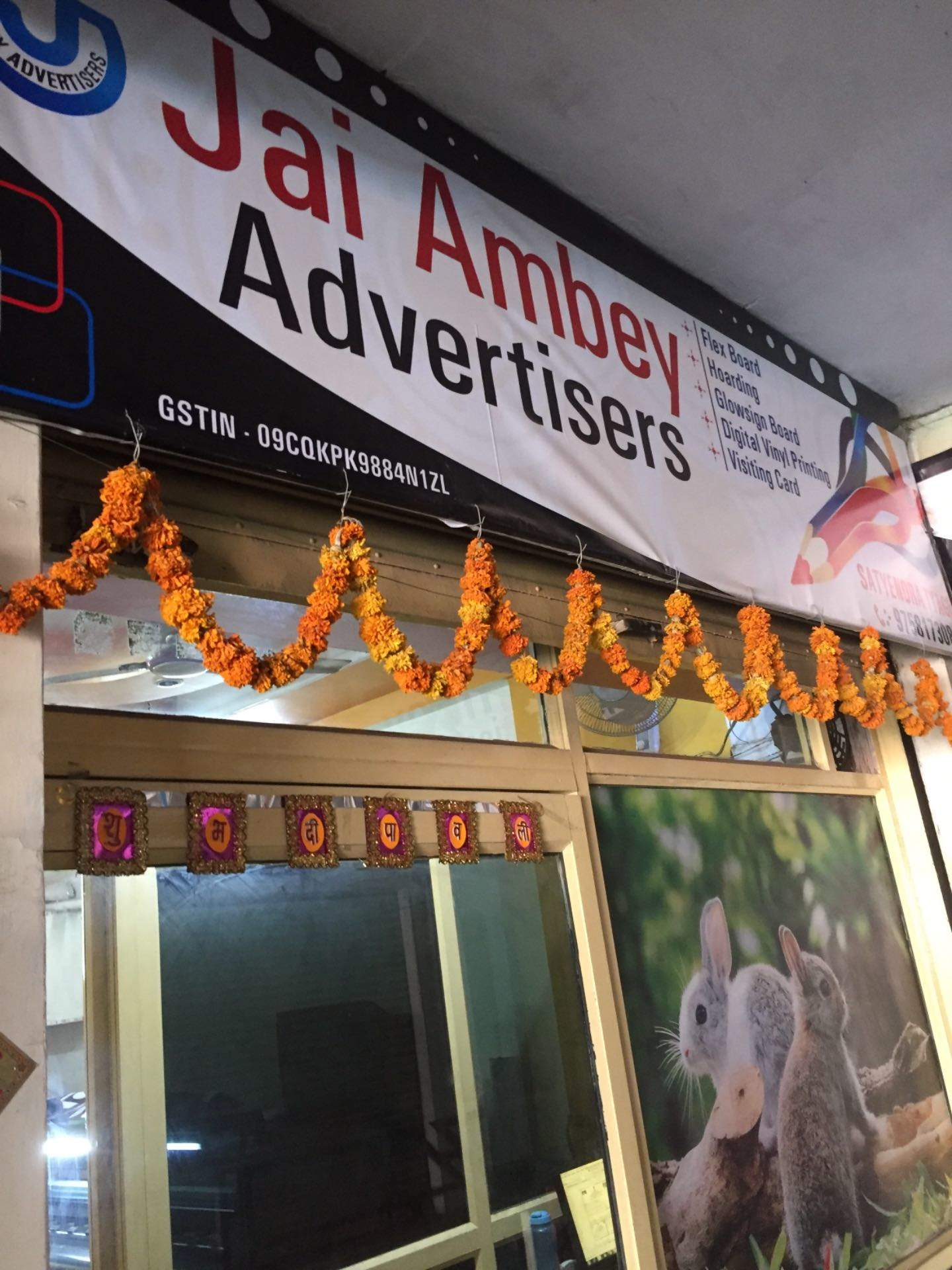 80db1eefb3241 Printing Press in Agra Cantt, Agra - Printing Services - Justdial