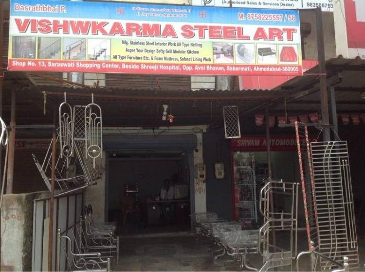 Vishwakarma Steel Art Sabarmati Ahmedabad - Furniture