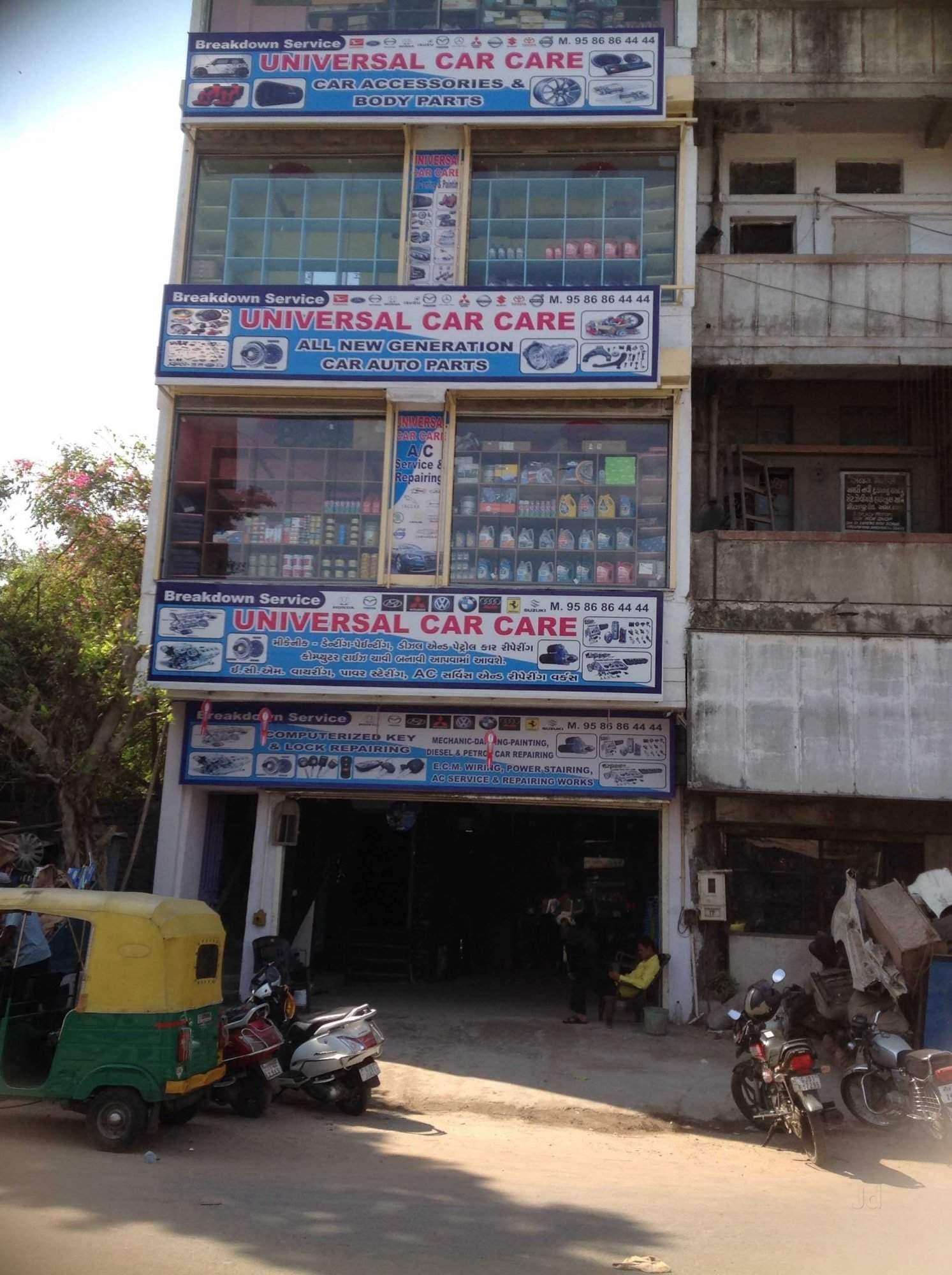Top Ecm System Repair & Services in Ahmedabad - Best Ecm