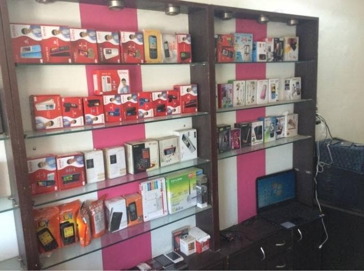 Raj Mobile Shop Photos, Naroda, Ahmedabad- Pictures & Images ...