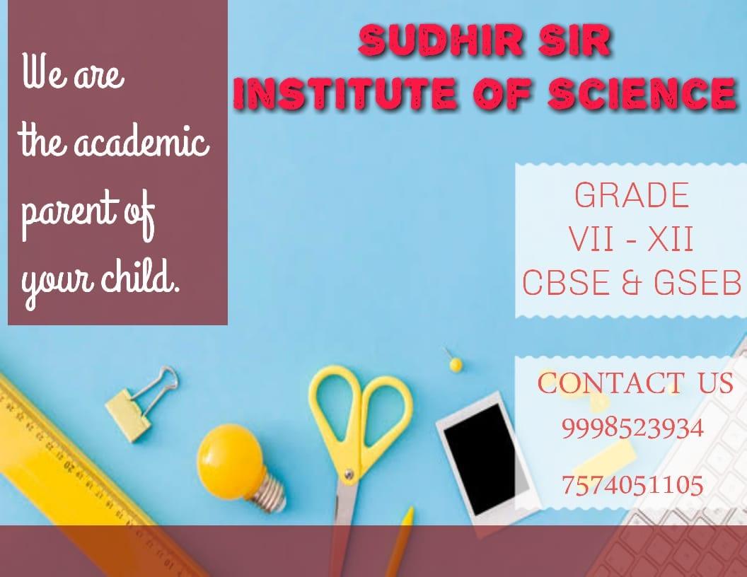 Top 12th Science Classes in Naroda,Ahmedabad - Best Science
