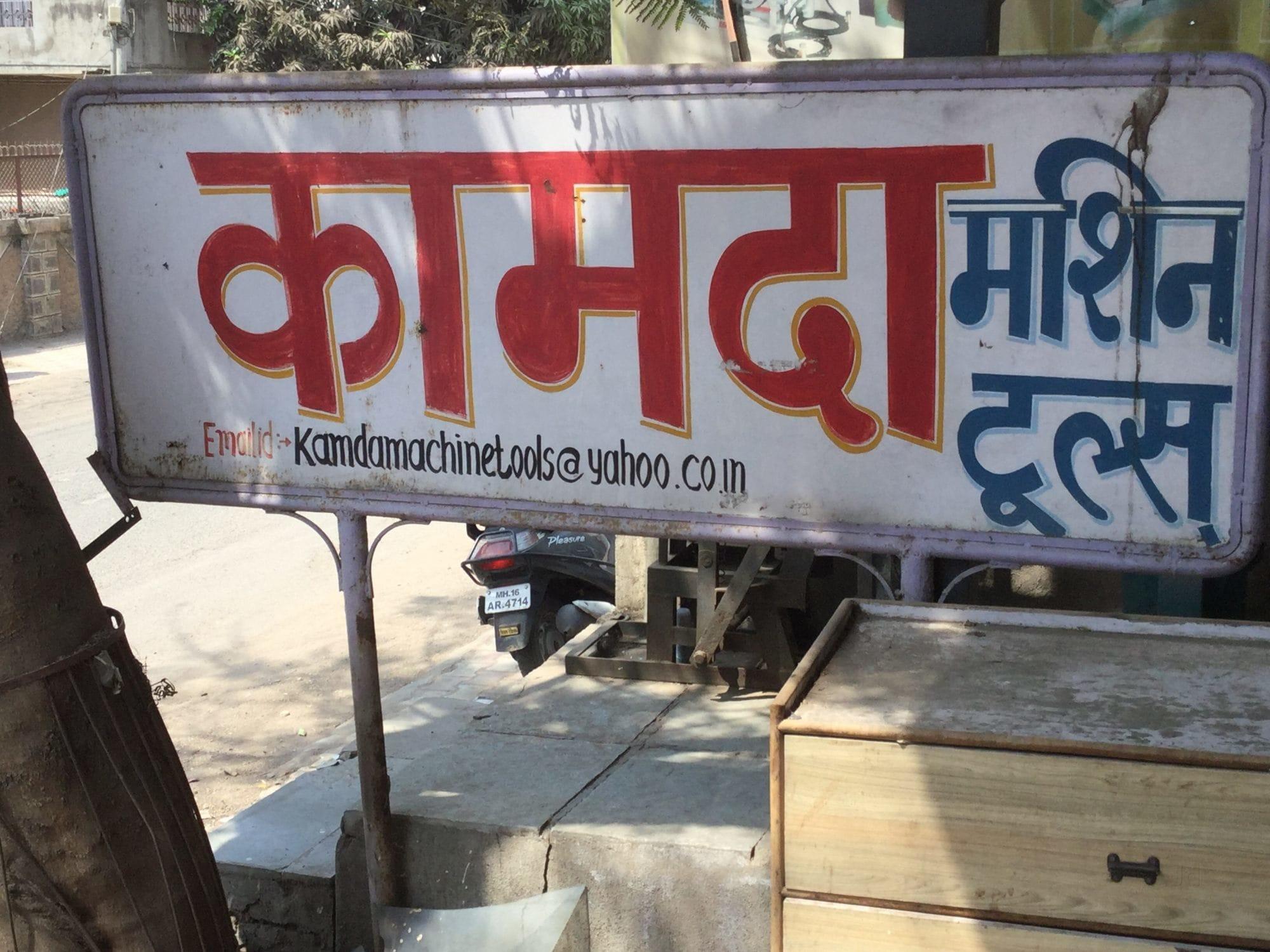 Top Hydraulic Machine Dealers in Baramati - Best Hydraulics