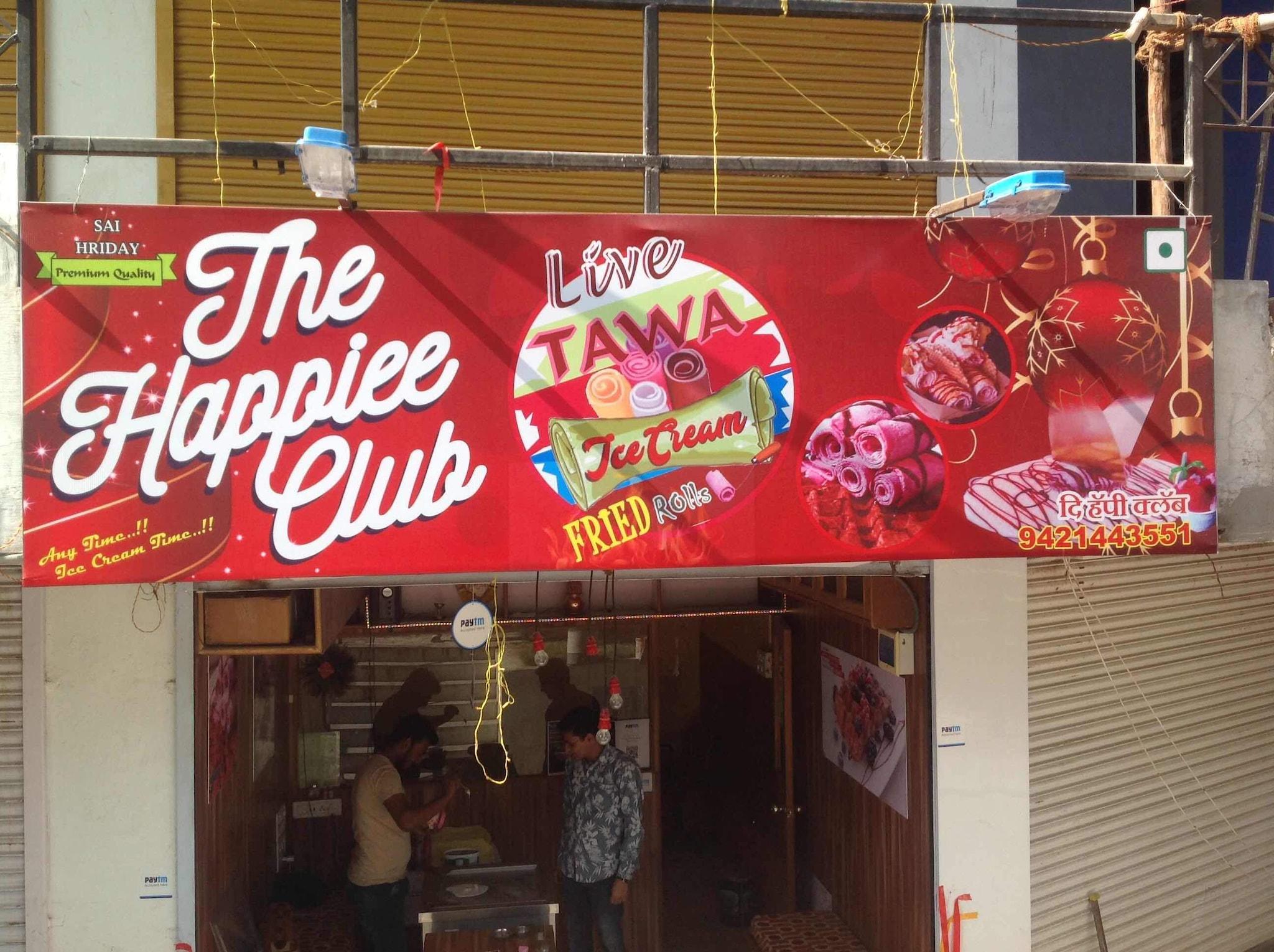 Top Plum Cake Retailers in Amravati Camp, Amravati - Justdial