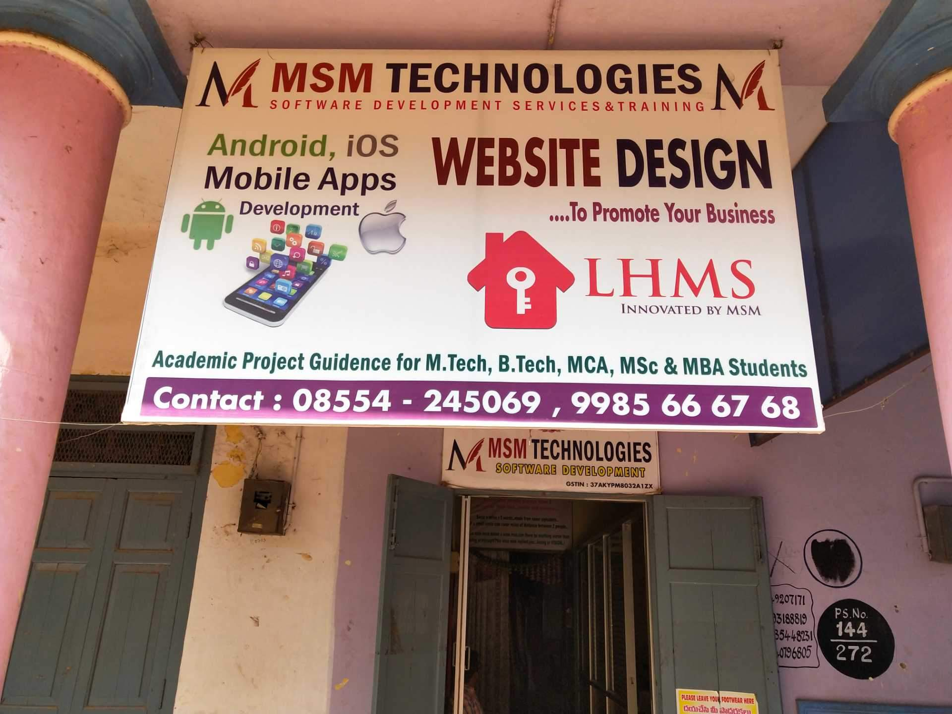Top Website Development Companies in Kanekal - Best Website