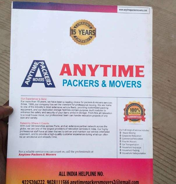 Top 100 Transporters in Ankleshwar - Best Logistic Services - Justdial