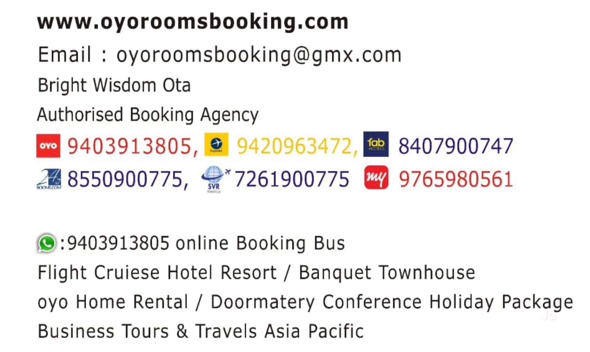 Top Travel Agents in Waluj Aurangabad, Aurangabad