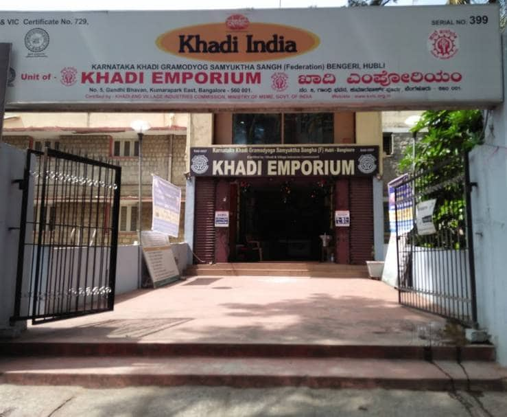 205c5db8 Top 50 Khadi Bhandar Stores in Bangalore - Justdial