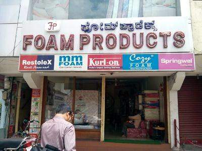 Top 10 Peps Mattress Distributors in Commercial Street