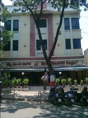 New Shanthi Sagar Restaurant Malleswaram Bangalore South Indian Cuisine Justdial