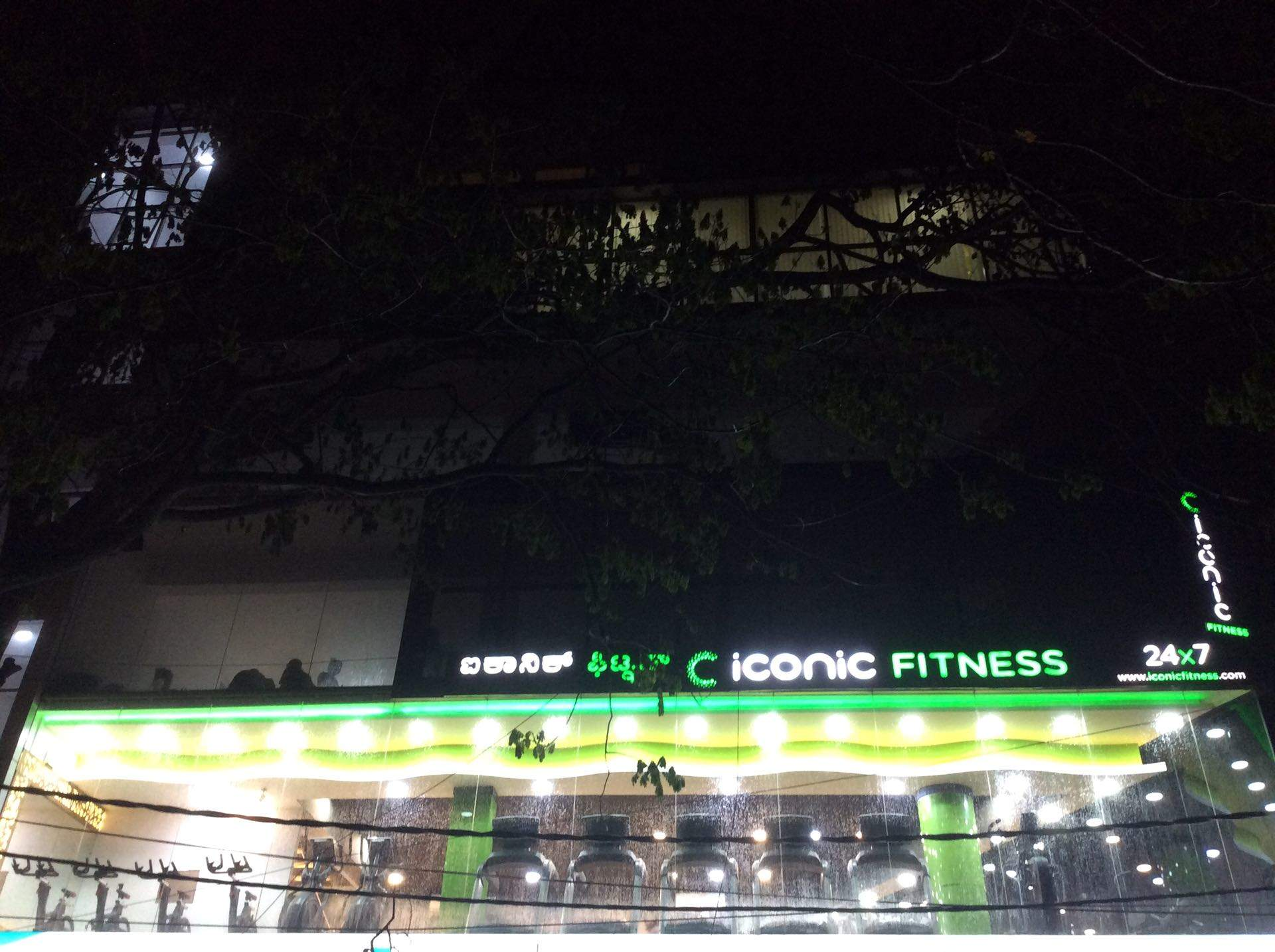 Top Weight Loss Centres For Men in Koramangala - Best Weight