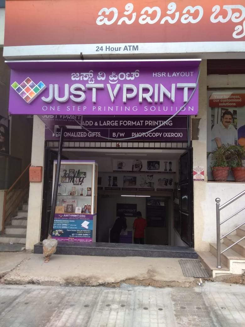 Top 50 printers for visiting card in hsr layout sector 1 best top 50 printers for visiting card in hsr layout sector 1 best visiting card printing services bangalore justdial reheart Choice Image