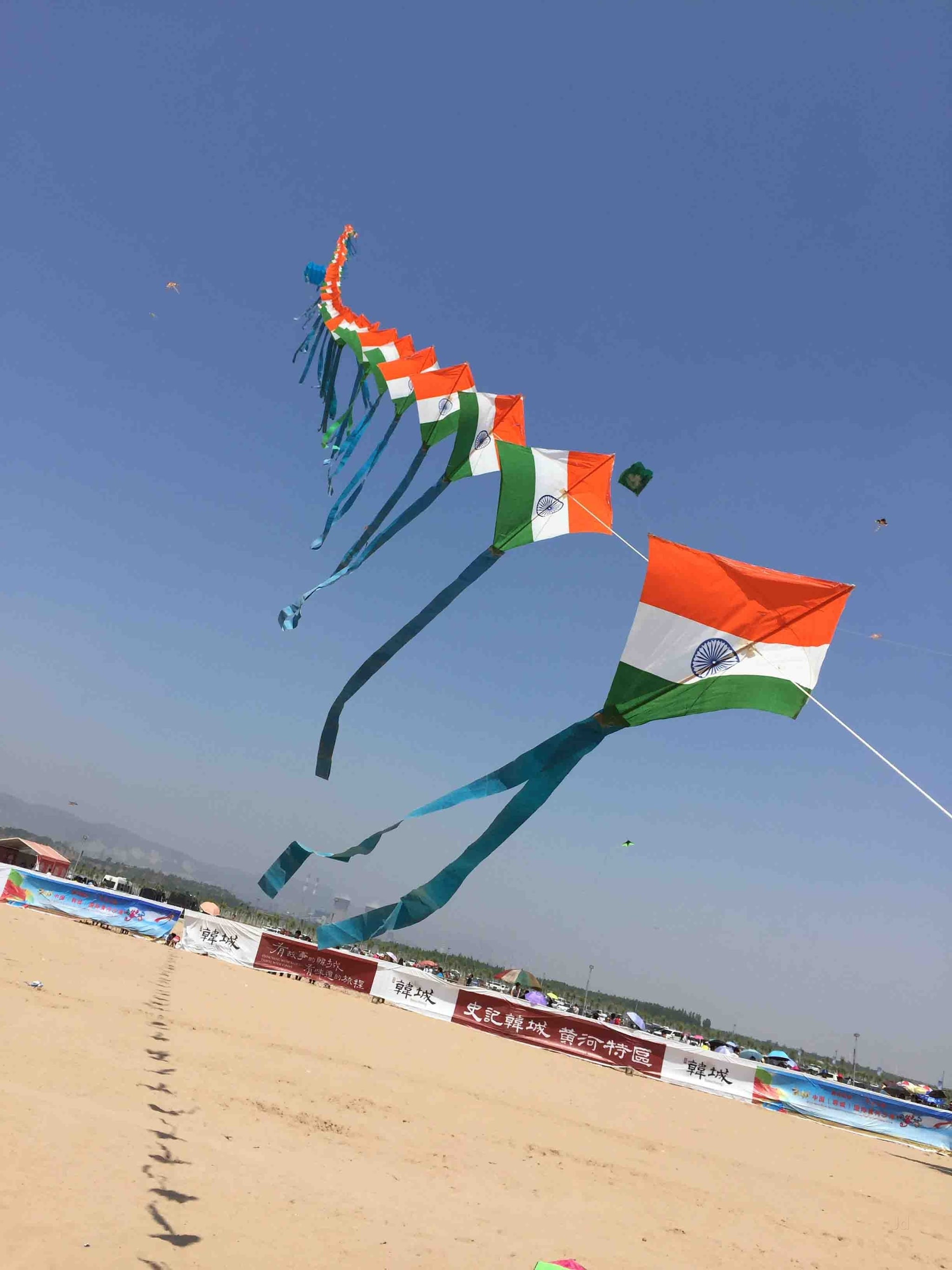 Top 10 Kite Dealers in Bangalore - Justdial Map Of Global Makites Cocoa on