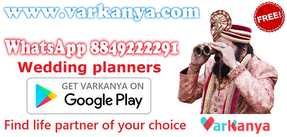 Top 50 Matrimonial Bureaus For Vishwakarma in Attiguppe