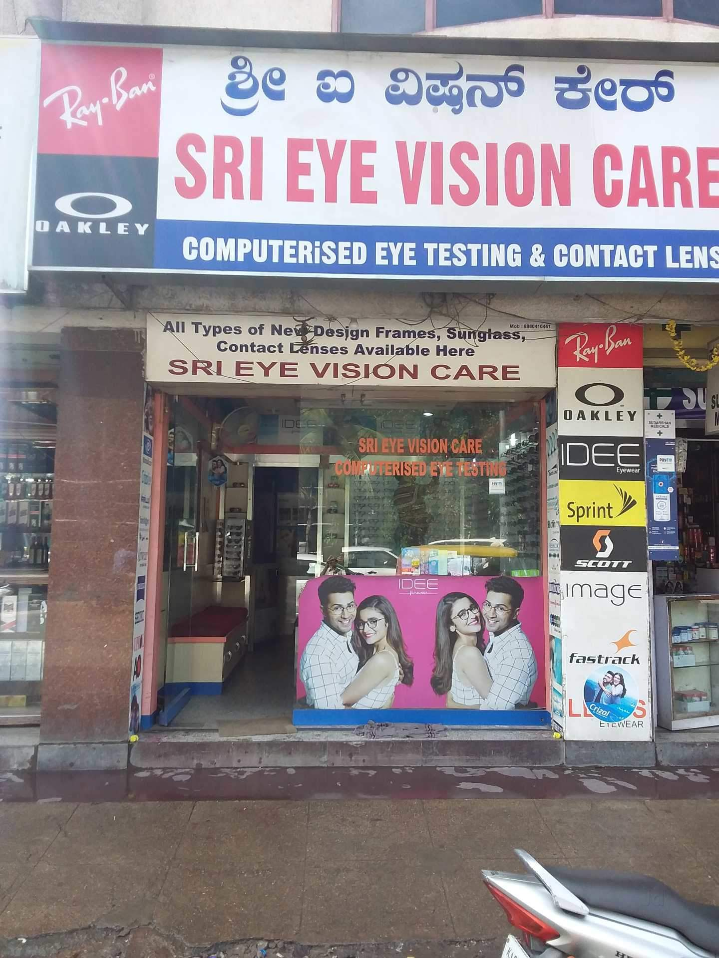 170ab07398c Top 100 Progressive Spectacle Lens Dealers in Jigani Industrial Area - Best  Multi Focal Eye Glass Lens Dealers Bangalore - Justdial
