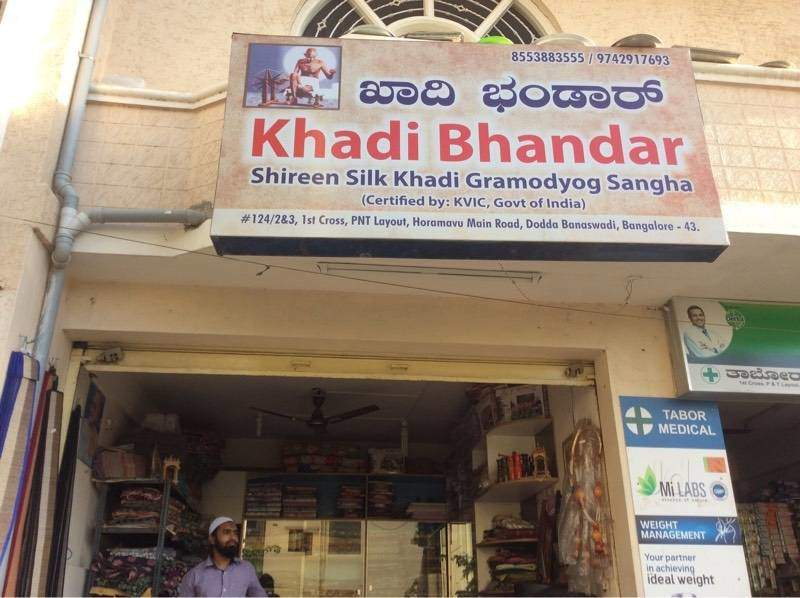 115d113e Top 50 Cotton Khadi in Gurumurthy Reddy Layout, Bangalore - Justdial